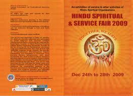 december 2009 gfch india u0027s blog