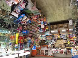ouvrir un compte dans un bureau de tabac ouvrir un compte dans un bureau de tabac luxe photos ouvrez un pte
