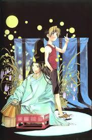 mahou sensei negima hq manga mahou sensei negima hq manga poster p epic hq manga posters