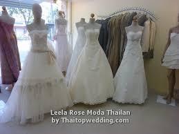 Thai Wedding Dress Thaitopwedding Many Style Of Thai Wedding Gown For Your Happy
