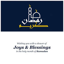 ramadan islamic greeting card with message vector free