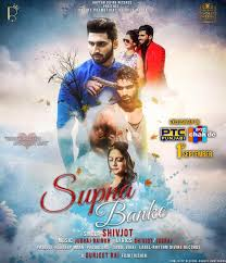 Gud Luck by Jyoti Gill Gud Luck To Shivjot For New Song U0027supne U0027 Facebook