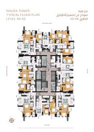 tower level 44 62 typical floor plan