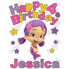 bubble guppies happy birthday clip art u2013 clipart free download