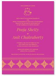 indian wedding invitation wording indian wedding invitation wording for friends card charming