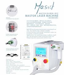 china portable tattoo removal laser machine ce certificate