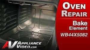 bake element stove oven or range repair ge wb44x5082
