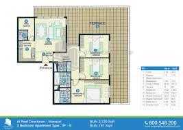 3 bedroom flat plan drawing home design floor plan of al reef downtown village home design