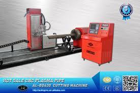 aoling laser cnc cutting machine cnc steel pipe cutting machine fo