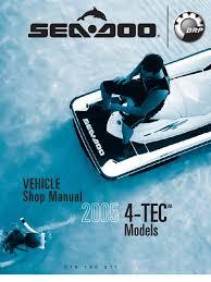 sea doo shop manual 2005 machines propulsion