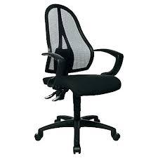 si鑒e ergonomique pour le dos chaise bureau dos chaise confortable pour le dos fauteuil