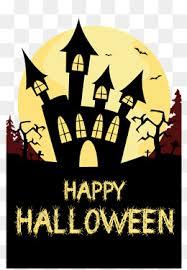 Halloween Poster Template Halloween Pumpkin Festival Png And