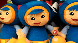 team umizoomi singing shaking plush geo