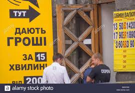 bureau de changes bureau de changes display their exchange rates as the hryvnia