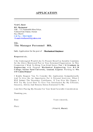 Post My Resume Online How To Post My Resume On Indeed Make Resume Image Titled Post