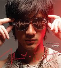 hom photo album file heart beat wang hom jpg