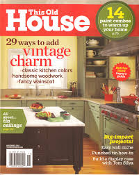 interior home magazine barnard design press