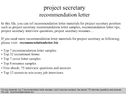 Secretary Resumes Examples by Project Secretary Recommendation Letter