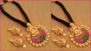 black gold necklace jewelry images Latest black thread necklace with price 1 gram gold jewellery jpg