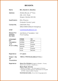 Teaching Job Resume Format by 19 Simple Resume Format For Teacher Job Sample Of A