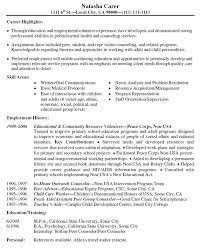 Child Care Worker Sample Resume Resume Sample For Customer Service Resume Template And