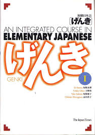 genki 1 an integrated course in elementary japanese textbook