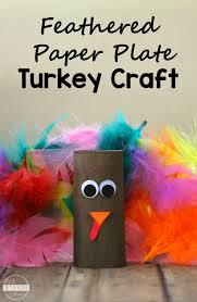 featherpaperplateturkeycraftpin jpg