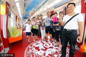 themed pictures brics themed subway debuts in xiamen s daily online