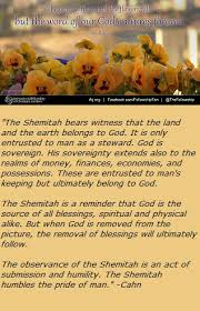 mystery of the shemitah the mystery of the shemitah by jonathan cahn review bipolar
