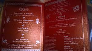 wedding invitations matter in hindi popular wedding invitation 2017