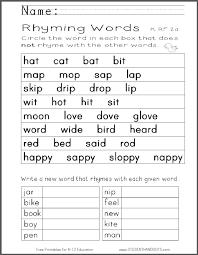 printable rhyming words rhyming words worksheet for kindergarten student handouts