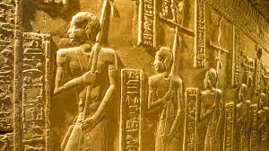 egypt wallpapers free download