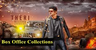 new film box office collection 2016 theri movie total box office collections day wise vijay samantha