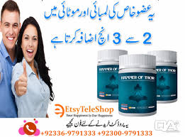 hammer of thor in mardan penis enlargement herbal product