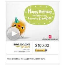 egift card congratulations and best wishes animated