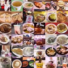 ma cuisine 100 fa輟ns 台北放肆 吃 周杰伦淡江中学 瑞芳平溪线 花莲七星潭2017 9 旅游攻略
