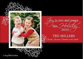 personalized christmas cards personalized company christmas cards christmas lights decoration