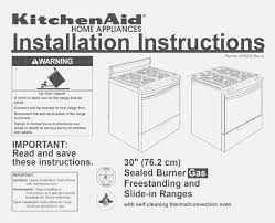 kitchen manual template altrushare a 2018 01 kitchenaid gas cooktop se