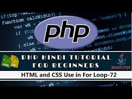 tutorial css php html and css use in for loop php tutorial 72 hindi urdu youtube