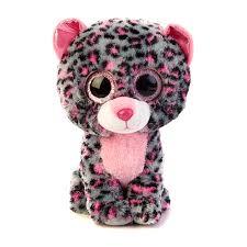 ty beanie boos tasha pink u0026 grey leopard boscov u0027s