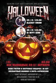 halloween dj set 28 10 16 halloween weekend