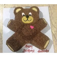 brown cake brown cake