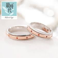 Gold Wedding Ring Sets by Silver Age Couples Rings Rose Gold Spinner Rings Set With Red