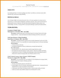 9 resume objectives examples customer service bird drawing easy