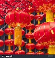lanterns new year lanterns during new year festival stock photo 361560593