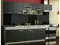 günstige küche mit elektrogeräten küchenzeile küche esszimmer ebay kleinanzeigen
