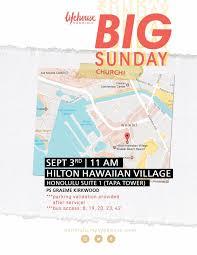 Hilton Hawaiian Village Lagoon Tower Floor Plan Lifehouse Honolulu Home Facebook