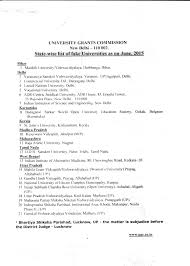 actuary resume sample central university of punjab state wise list of fake universities as on june 2015