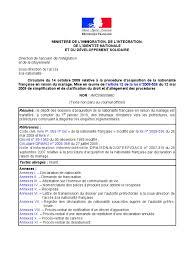 nationalit fran aise mariage circulaire procédure acquisition nationalité française 14 octobre 2009
