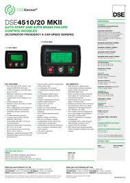 dse4510 mkii des pdf catalogue technical documentation